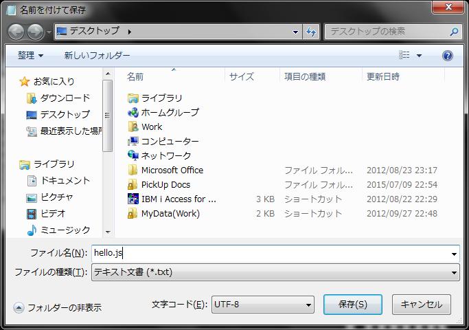 nodejs02_04